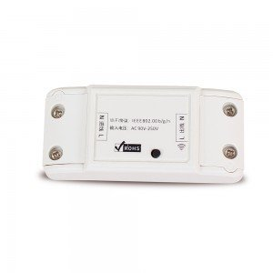 WIFI Onlinte SMART Ключ 90x40x25mm